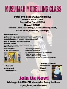 febuary 2019 modelling class catwalk pose runway professional